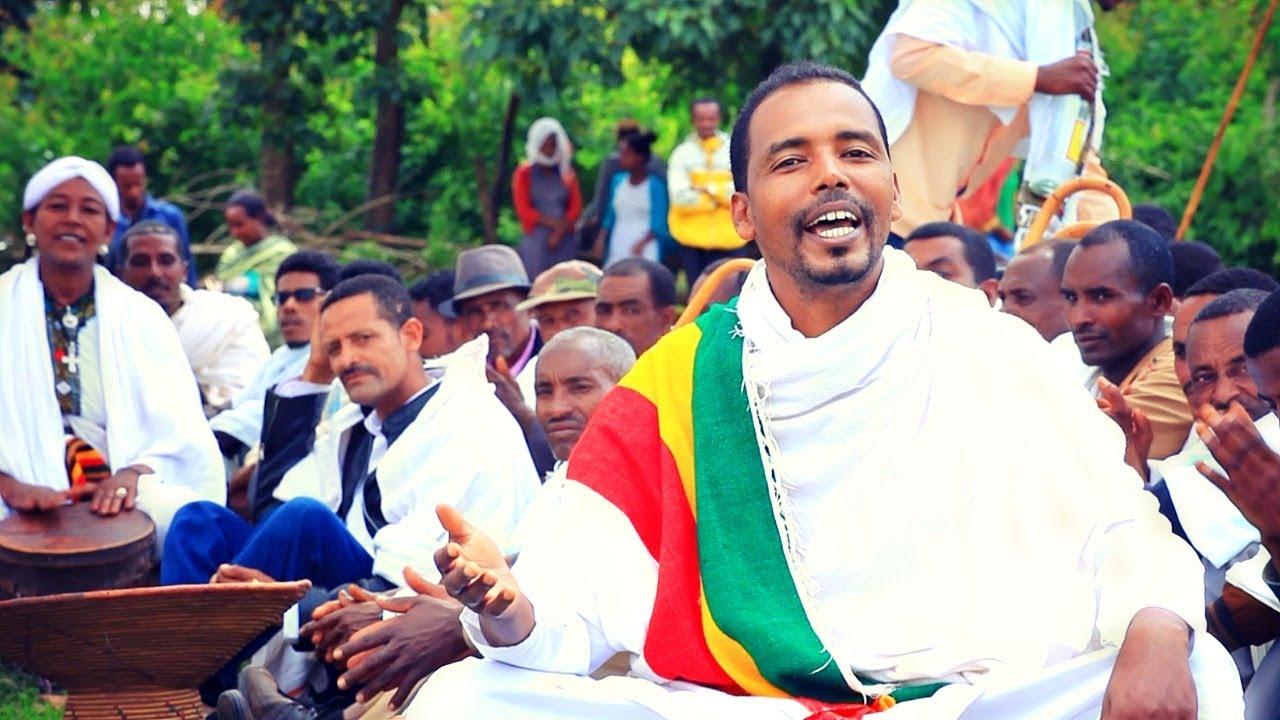 Aweke Nure - Hagere ሃገሬ (Amharic)