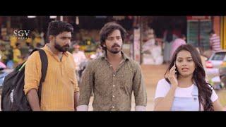 DK Bose Kannada Full Movie | Dia Movie Hero Pruthvi Ambar Movies | New Kannada Movies 2020