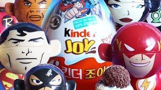 킨더조이 신제품 저스티스리그 24알 개봉, kinder joy Justice League 24eggs