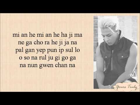 TAEYANG - EYES, NOSE, LIPS [눈,코,입] EASY LYRICS