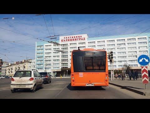 Калининград март 2018(часть 2). Прокатимся по городу?