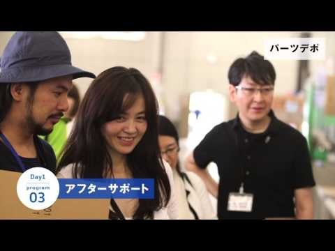 VOLKSWAGEN Group Japan TOYOHASHI TOUR(ダイジェスト版)