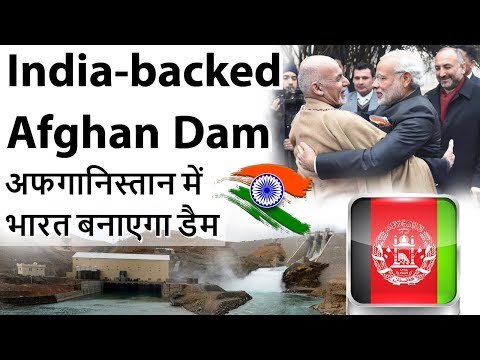 India-backed Afghanistan Dam