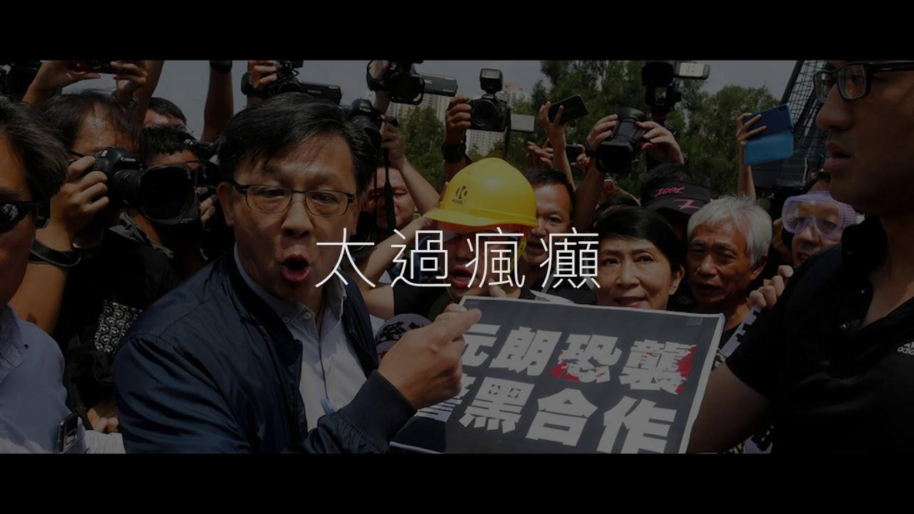 [香港要贏] 紫荊花開 - 柒菇碌叔叔 (原曲 : 櫻花樹下)