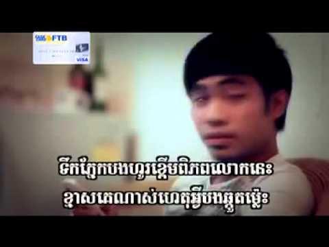 [Sunday VCD Vol 119] 10. Deng Tha Anit Nov Tae Srolanh