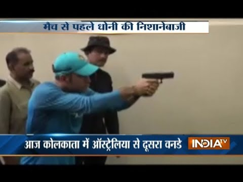 Dhoni practices shooting at Police Training School in Kolkata