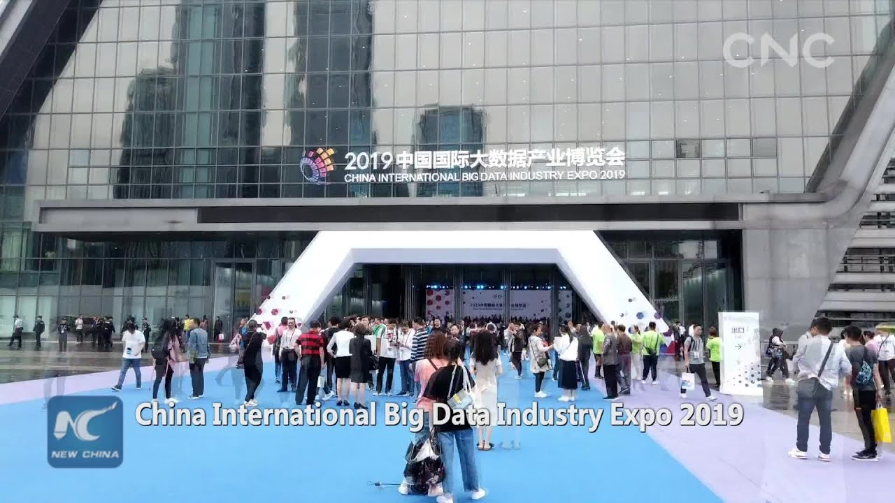 e24acfc402f One-minute tour of China International Big Data Industry Expo 2019 ...