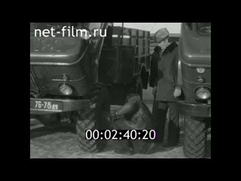 1978г. г. Петухово. школа ДОСААФ.  Курганская обл