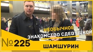 видео Почему я не советую переезжать в Тольятти?