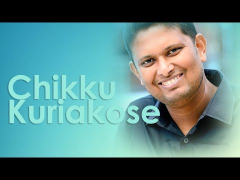 Chikku Kuriakose | Christian Devotional Song