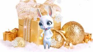 Открытки с рождеством 2018 год. Анимационные открытки с рождеством.