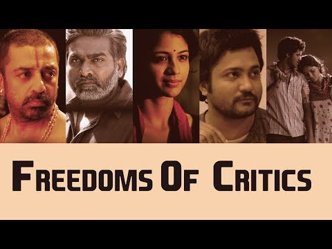 Freedom Of Critics | Missed Movies