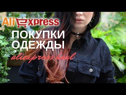 Энциклопедия GQ: джинсовая курткаиз YouTube · С высокой четкостью · Длительность: 3 мин12 с  · Просмотры: более 24.000 · отправлено: 19.10.2017 · кем отправлено: GQ Russia