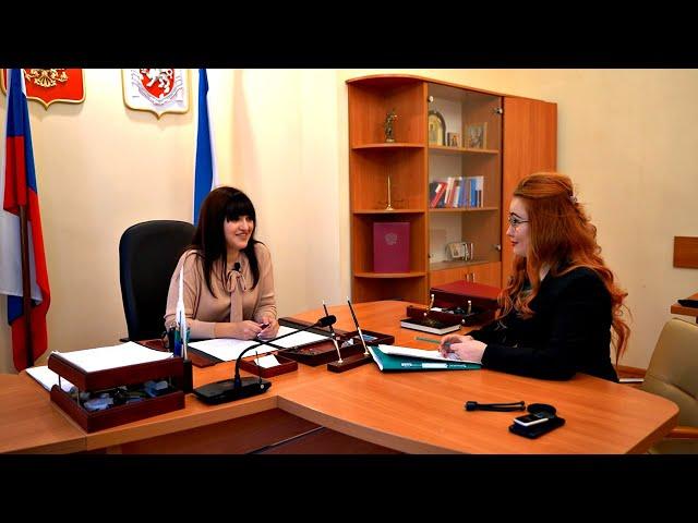 Интервью со старшим мировым судьей Ялтинского судебного района РК Еленой Бекенштейн