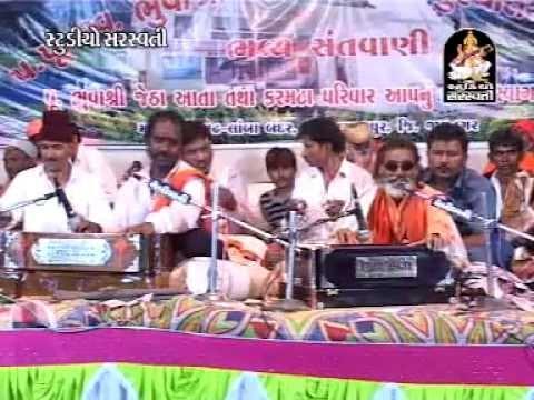 Laxman Barot - Ramdas Gondaliya - Lamaba Live - Part - 3