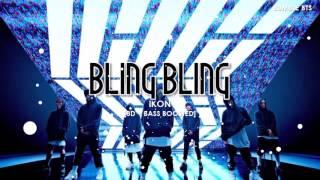 Gambar cover [3D+BASS BOOSTED] iKON (아이콘) - BLING BLING | bumble.bts
