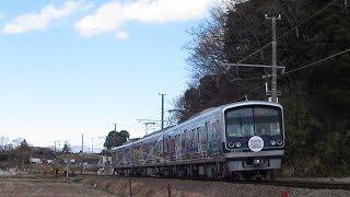 伊豆箱根鉄道 駿豆線 HAPPY PARTY TRAIN 三島二日町~大場間通過