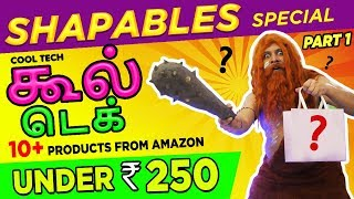 Top Tech Gadgets / Gifts Under Rs.250 In tamil | தமிழ் from AMAZON