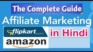 How to earn by Affiliate Marketing in india via Amazon & flipkart ! Complete Procedure