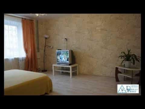 Отличная 1-комнатная квартира в Люберцах, не дорого