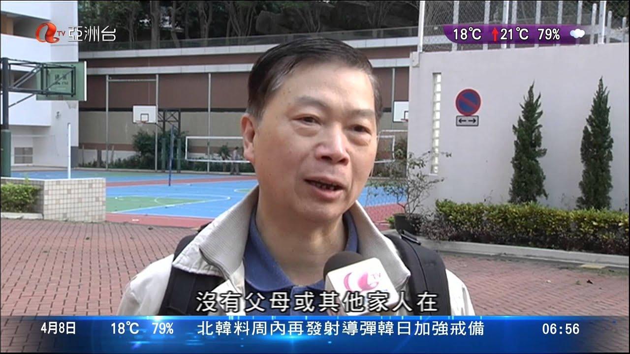 金玲彤 2013年4月8日 有學校到上海交流校長指會採取預防感染措施 0630 - YouTube