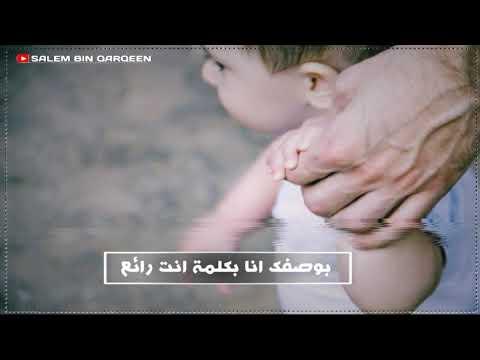 اجمل مونتاج عن الأب نشيد ياتاج راسي Youtube
