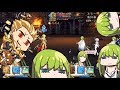 FGO JP Nero Fest 2017: Gilgamesh VS Enkidu & another Enkidu - 1 Gil + 2 Mud Doll = Double the EPIC!!