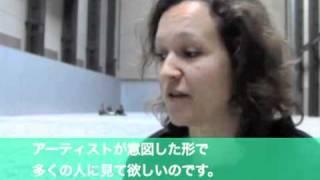 アイ・ウェイウェイ「ヒマワリの種」テート・モダン