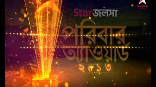 Star Jalsha Parivaar Awards 2013