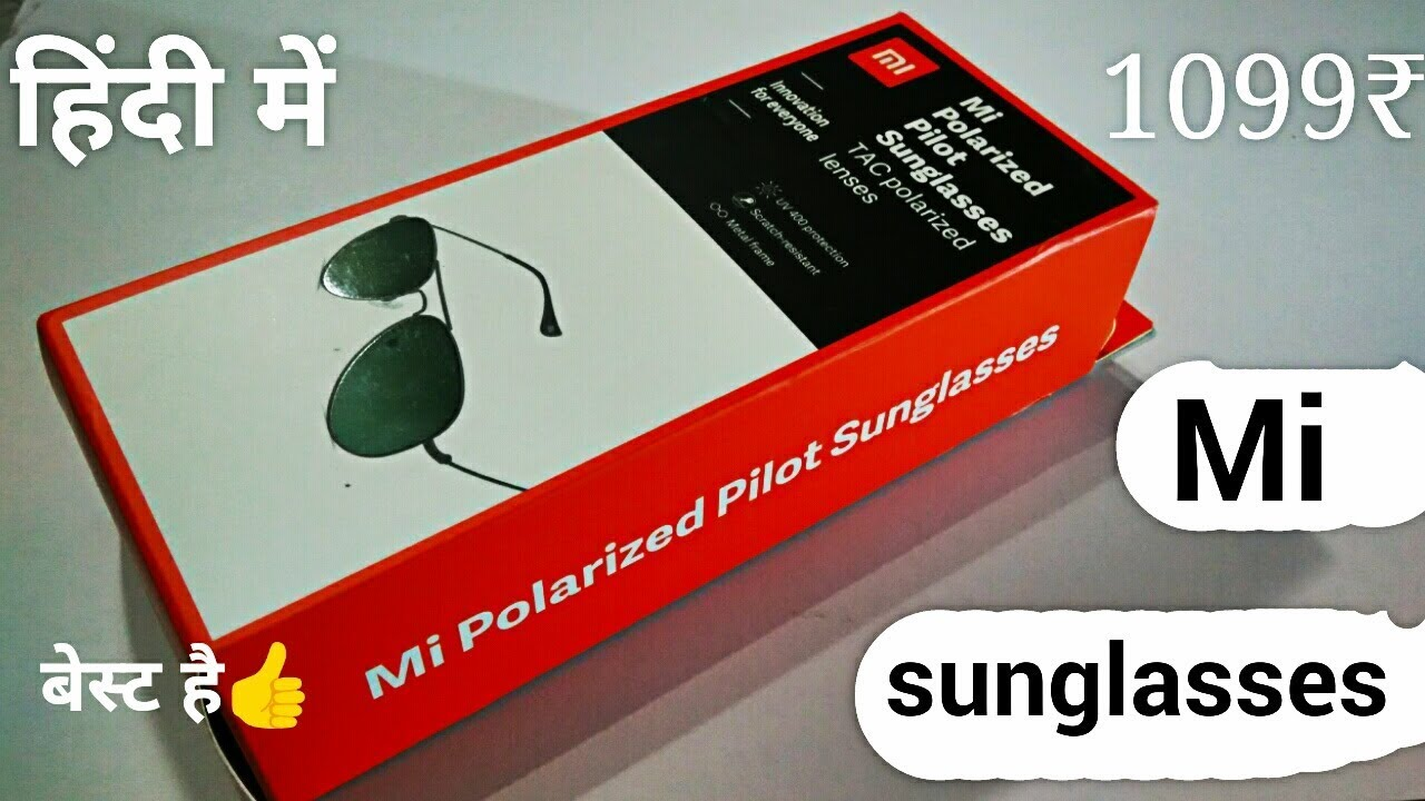 Mi polarized sunglasses