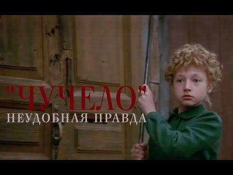 Вальс из кинофильма Чучело. Кристина Орбакайте Christina Aguilera