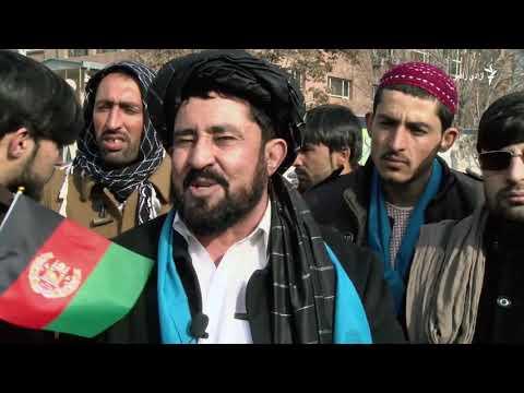 کابل کې د «ملت قهر» په نوم د معترضو نوماندانو مظاهره