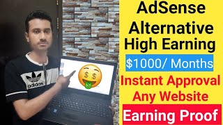 Best High Paying Adsense Alternative With Earning Proof & Traffic | Instant Approval Any Website