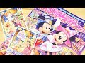 Disney Magic Castle   Debut Book + Card Review