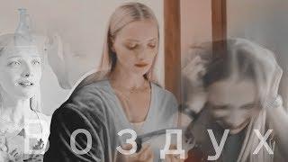 Павел&София | Воздух | Отель Элеон
