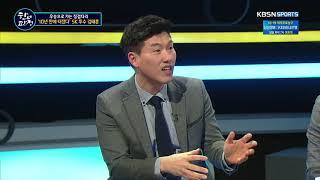 합의판정 - 김광현의 슬라이더를 전수받은 김태훈.20190122