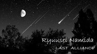 Ryuusei Namida - LAST ALLIANCE [Re:frain] Amo esta canción casi tan...