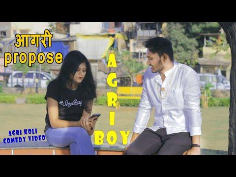 When Agri Boy Propose Girl | Agri Comedy Video | Vinayak Mali