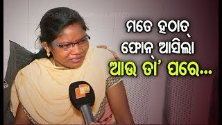 Rourkela Accident OTV With Relatives Of Victims
