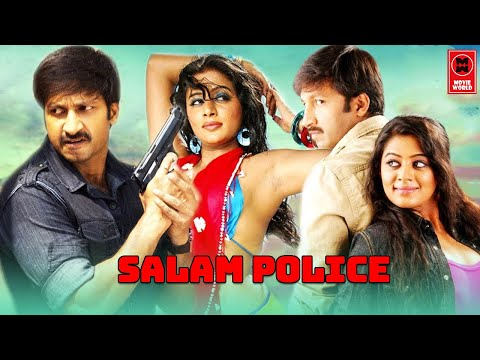 Salam Police - Tamil Full HD Action Movie