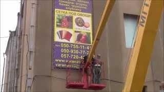 Монтаж баннера с каркасом. Ф1-Реклама.(, 2015-11-12T15:39:49.000Z)