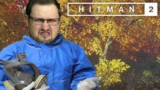 БОРЬБА С ВРЕДИТЕЛЯМИ ► HITMAN 2 #6