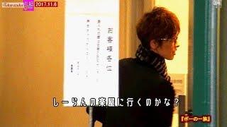 明日海りお、仙名彩世、柚香光他 2017.11.6Filming FLOWER TROUPE IRIMA...