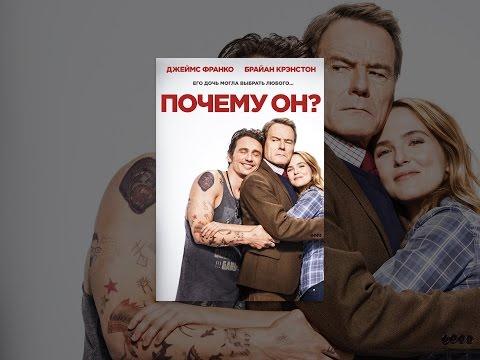 РЖАЧНАЯ КОМЕДИЯ ОБМАНИ БАБУЛЮ русские комедии 2017