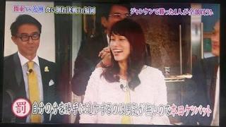 【セクハラ】ドS小木 女子アナのケツを叩く HD 本田朋子 検索動画 25