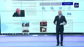 2611 أردنيا يستعدون للعمل في قطر (27-2-2019)