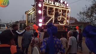 Prabhu kripa Dhumal Bhilai/daba ballu cg song