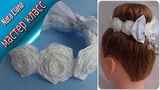 резинка на пучок  с розами./ Украшение для волос на 1 сентября. МК. КАНЗАШИ