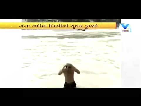 Man Drowns in Ganga River at Rushikesh   Video viral   Vtv News