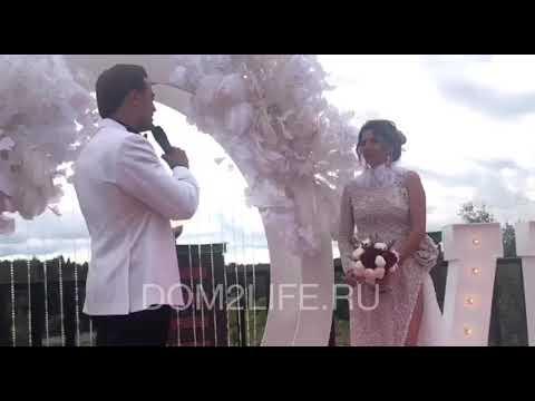 Первое видео со свадьбы Лёши Купина и Майи Донцовой